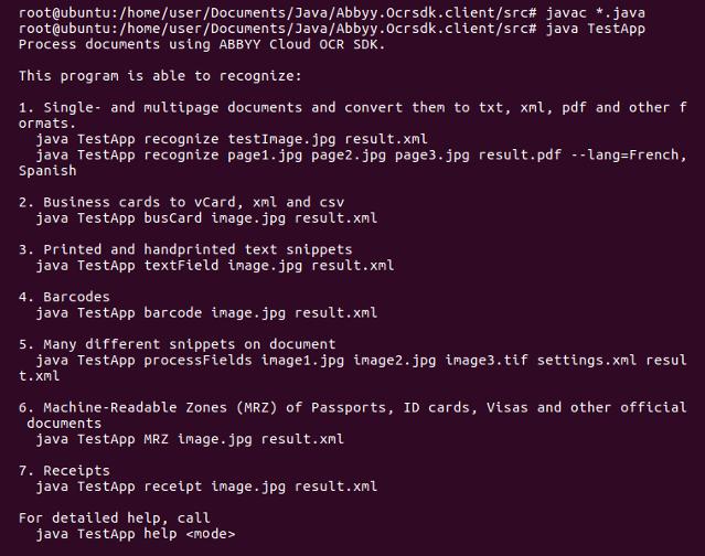Java sample help screen