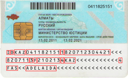 Kazakhstan identity card